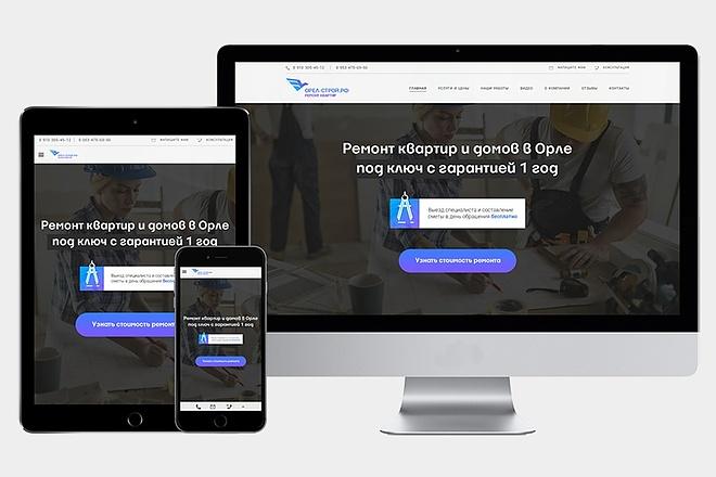 Корпоративный сайт на Nethouse 5 - kwork.ru