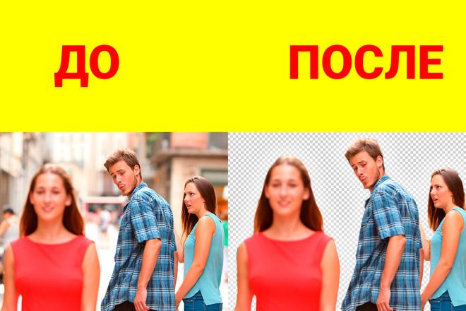 Уберу, заменю фон на 10 фото 1 - kwork.ru