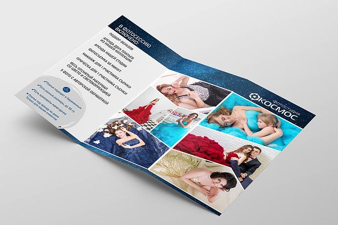 Дизайн брошюры, буклета 27 - kwork.ru