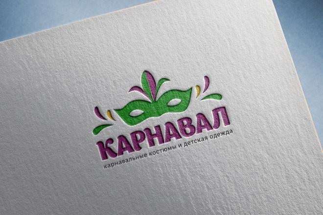 Создам современный логотип 25 - kwork.ru