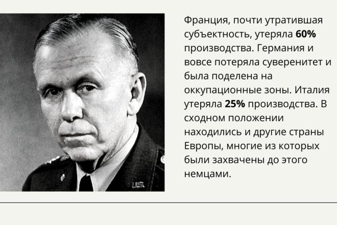 Стильный дизайн презентации 199 - kwork.ru