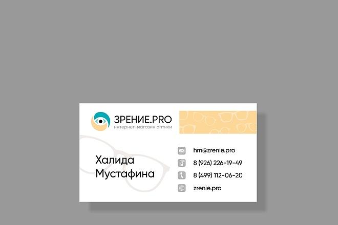 Логотип 146 - kwork.ru