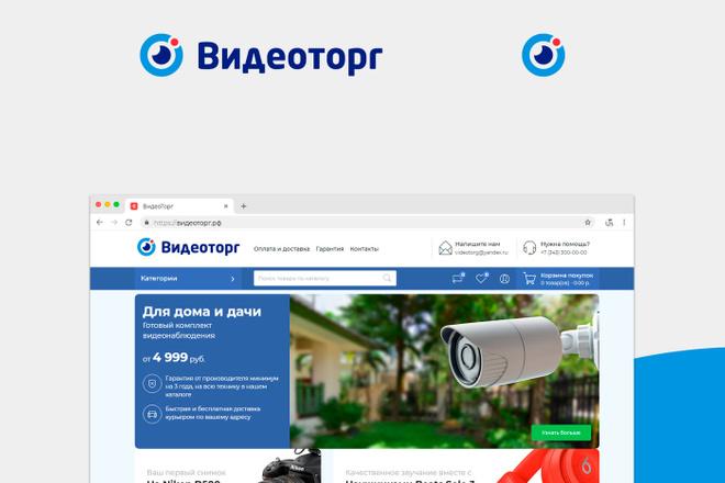 Разработка логотипа для сайта и бизнеса. Минимализм 67 - kwork.ru