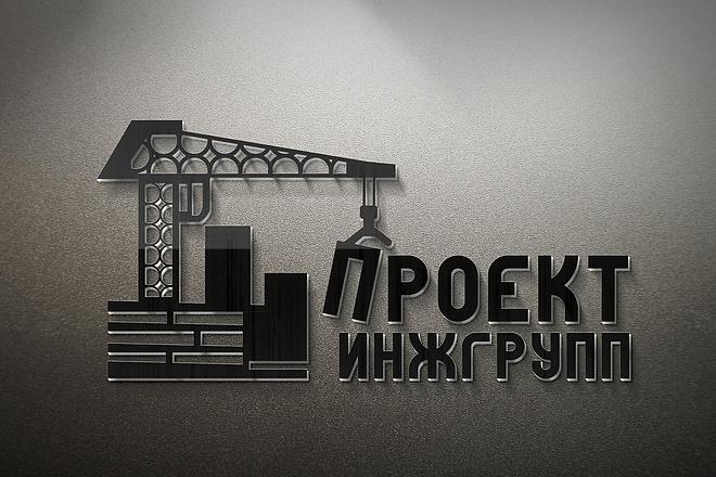 Логотип по вашему эскизу 12 - kwork.ru