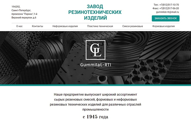 WordPress - натяжка с верстки HTML 7 - kwork.ru