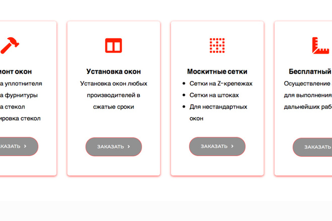 Создам сайт под ключ на WordPress 36 - kwork.ru