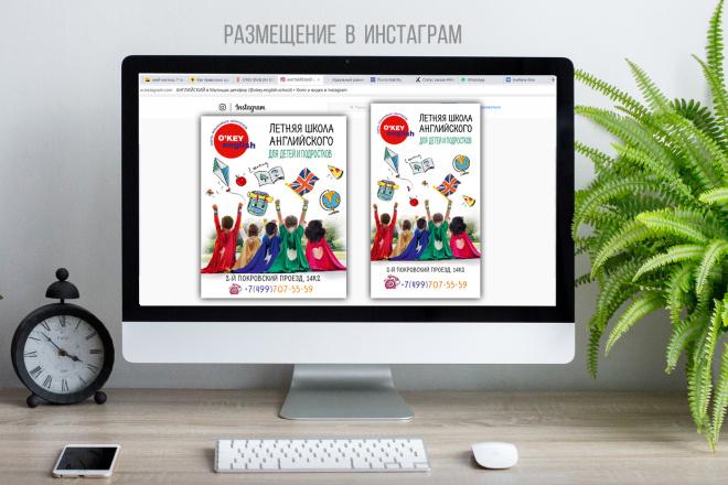 Разработаю дизайн флаера, листовки 22 - kwork.ru