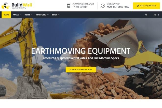 BuildWall - Шаблон сайта строительной компании на WordPress 7 - kwork.ru