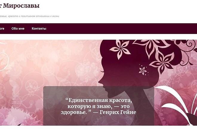 Блог на WordPress под ключ, установка плагинов, подарки 1 - kwork.ru