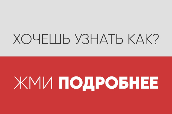 Видеоролик высокого качества 9 - kwork.ru