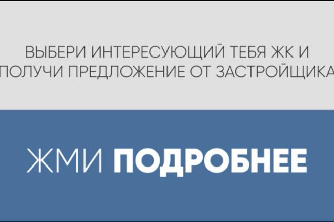 Видеоролик высокого качества 6 - kwork.ru