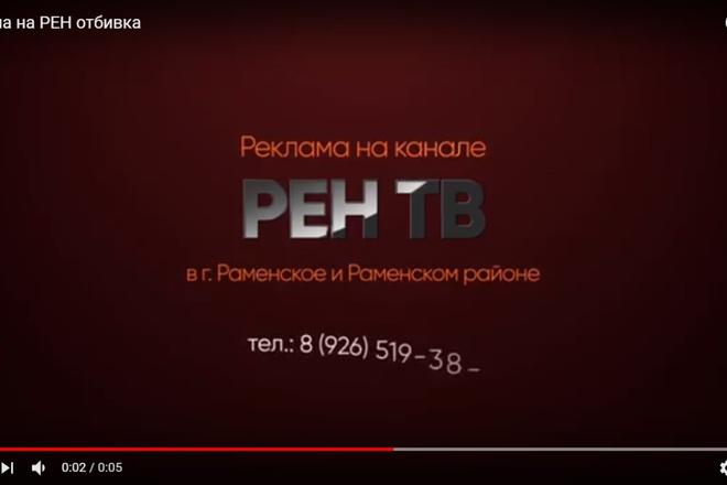 Видеоролик высокого качества 2 - kwork.ru