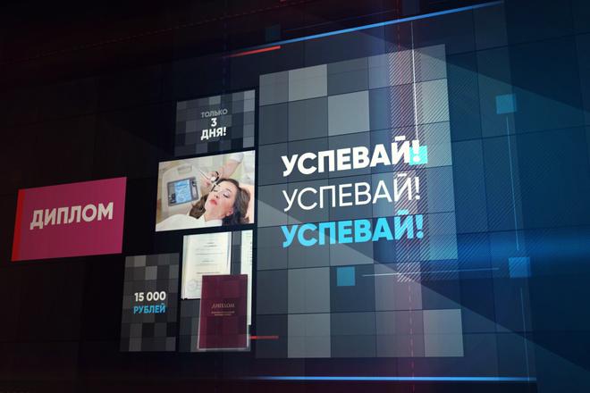 Видеоролик высокого качества 1 - kwork.ru