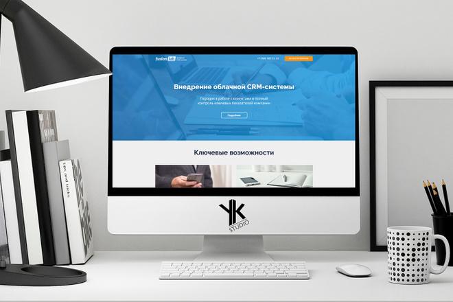 Лендинг под ключ, крутой и стильный дизайн 39 - kwork.ru