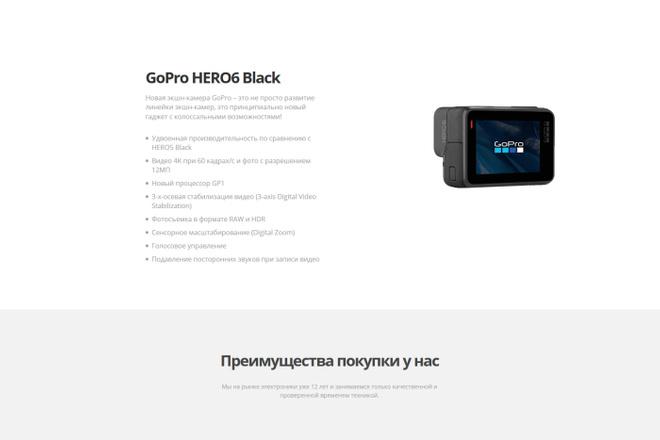 Верстка с Вашего любого макета или же с картинки 14 - kwork.ru