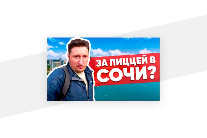 2 баннера для сайта 31 - kwork.ru