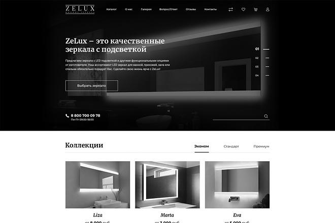 Дизайн любой страницы сайта + бонусы 80 - kwork.ru