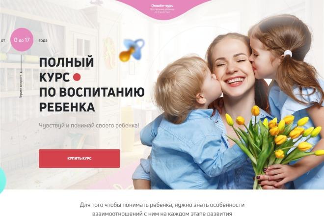 Профессиональная Верстка сайтов по PSD-XD-Figma-Sketch макету 3 - kwork.ru