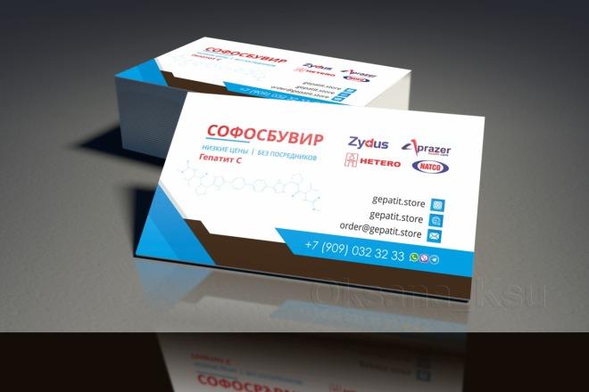 Разработаю дизайн оригинальной визитки. Исходник бесплатно 6 - kwork.ru