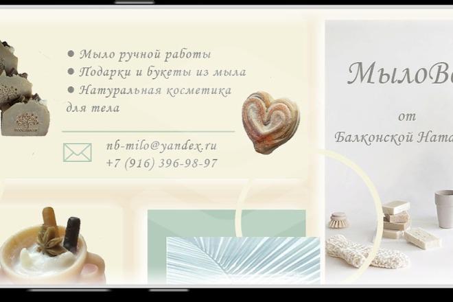 Сделаю для вас уникальный Инсталендинг 1 - kwork.ru