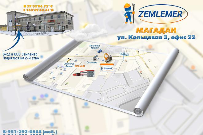 Красивая схема и карта проезда 6 - kwork.ru
