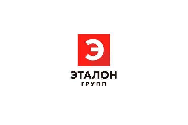 Создам логотип по вашему эскизу 17 - kwork.ru