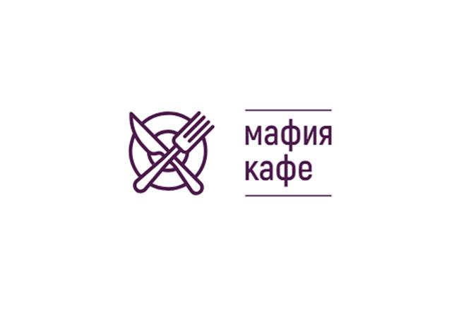 Создам 3 варианта логотипа для вашего бизнеса 1 - kwork.ru