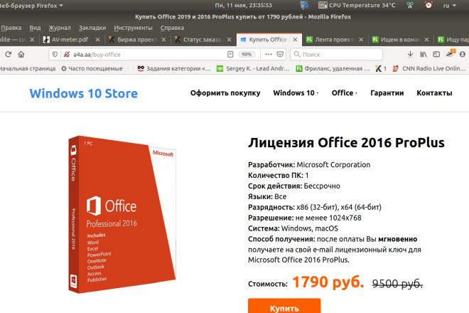 Скопирую страницу любой landing page с установкой панели управления 22 - kwork.ru