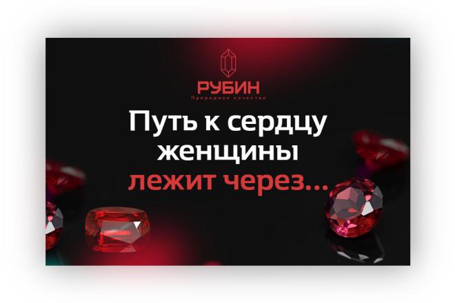 Сделаю качественный баннер 76 - kwork.ru