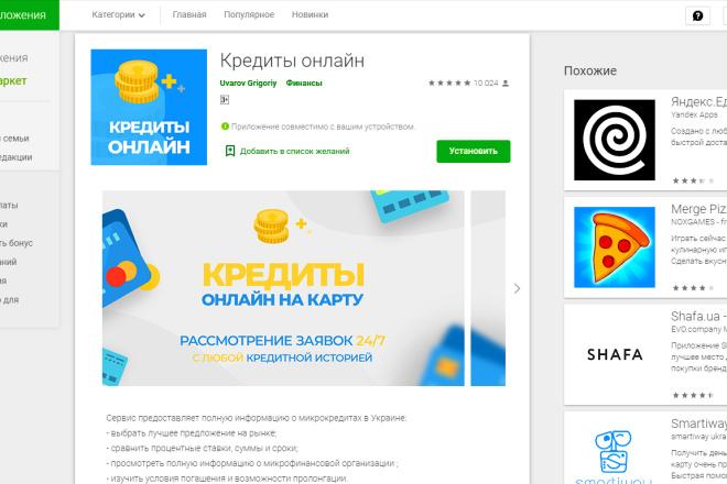 Landing page, создай свой уникальный стиль. 1 блок 3 - kwork.ru