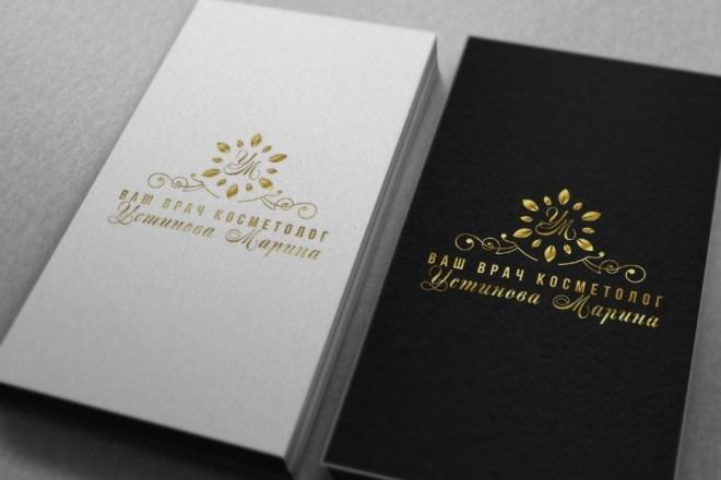 Нарисую удивительно красивые логотипы 28 - kwork.ru