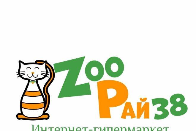 Стильный логотип с заявкой на бренд 1 - kwork.ru