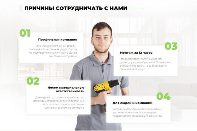 Профессионально и недорого сверстаю любой сайт из PSD макетов 6 - kwork.ru
