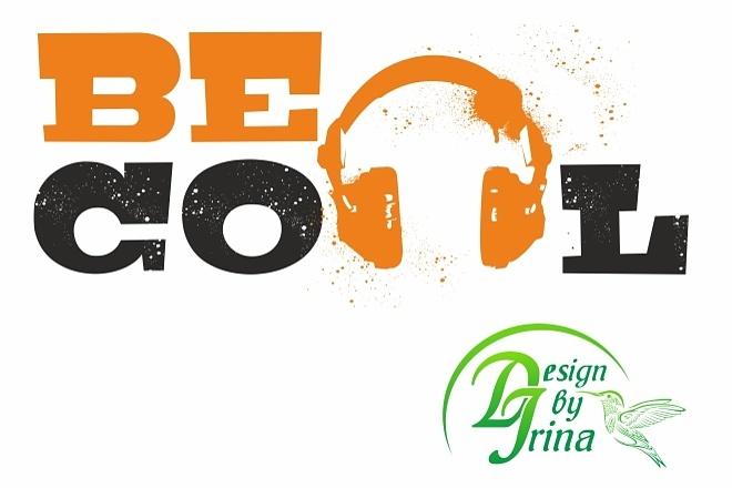 Дизайн логотипа 11 - kwork.ru