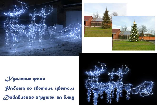 Изменение фона на фото 1 - kwork.ru