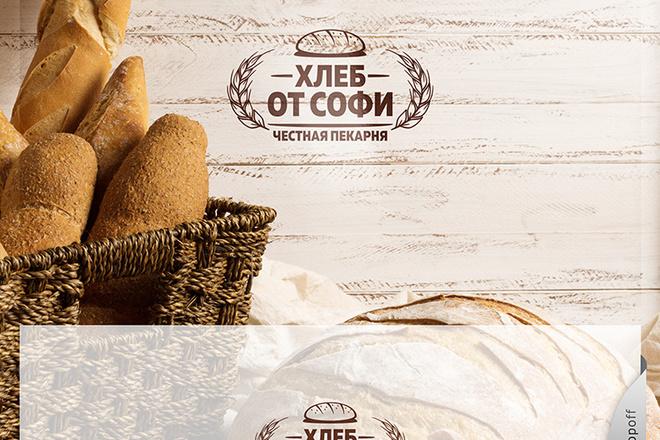 Качественный логотип 66 - kwork.ru