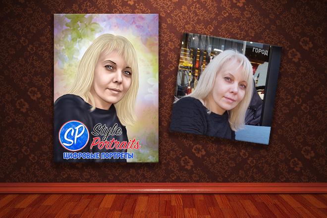 Цифровой портрет 16 - kwork.ru