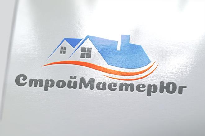 Логотип новый, креатив готовый 48 - kwork.ru