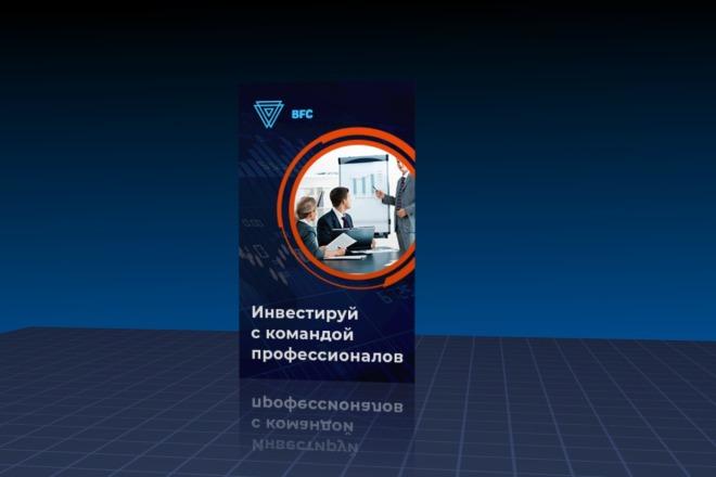 Рекламный Gif баннер 9 - kwork.ru