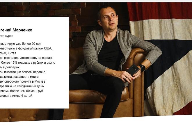 Создание сайта - Landing Page на Тильде 91 - kwork.ru