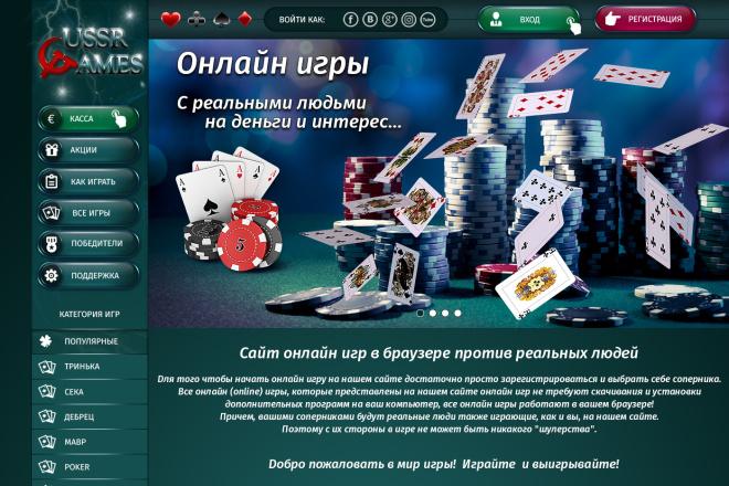 Копирование сайта на Wordpress 6 - kwork.ru