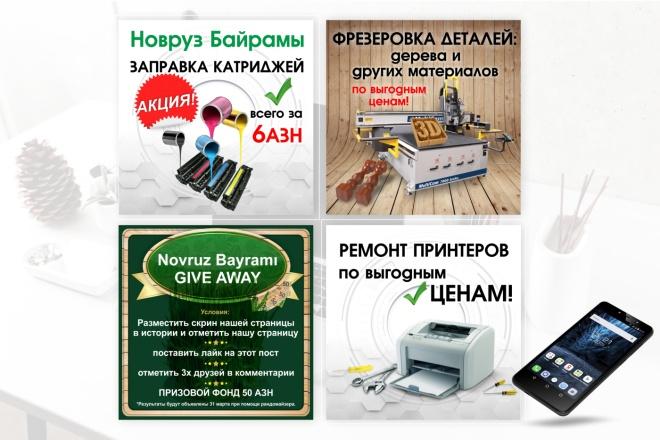 Оформлю ваше сообщество ВК 15 - kwork.ru