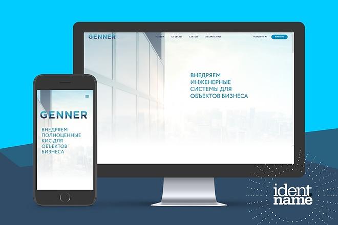 8 разделов лендинга - готовый сайт на Tilda. Быстрый запуск от 1 дня 4 - kwork.ru