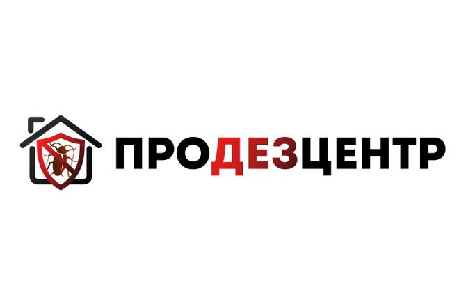 Уникальный логотип в нескольких вариантах + исходники в подарок 33 - kwork.ru