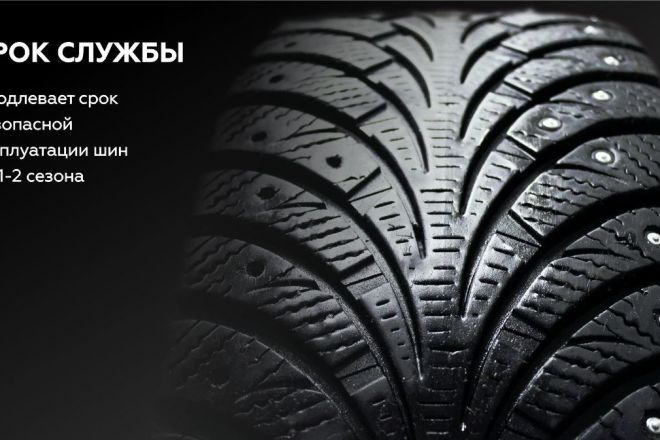 Баннер для сайта за один кворк 6 - kwork.ru