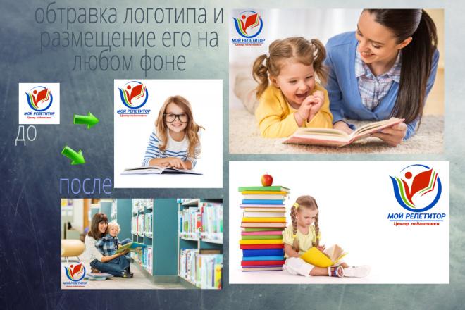 Удаление фона, обтравка, отделение фона 12 - kwork.ru
