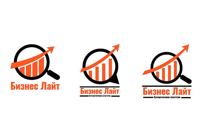 Разработаю логотип в 3 вариантах + визуализация в подарок 20 - kwork.ru