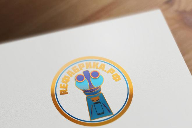 Сделаю логотип в круглой форме 100 - kwork.ru