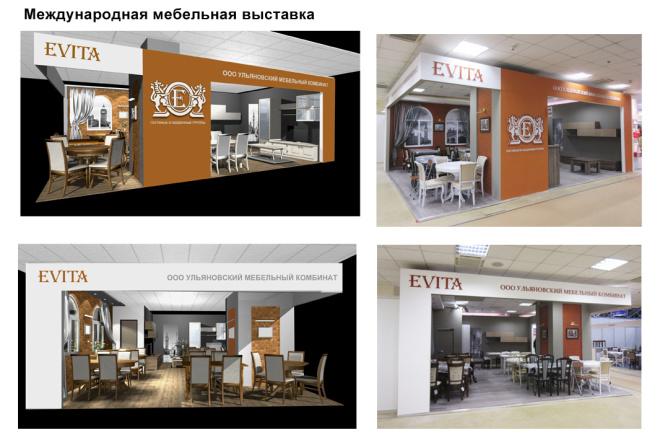 Разработаю дизайн наружной и внутренней рекламы 6 - kwork.ru