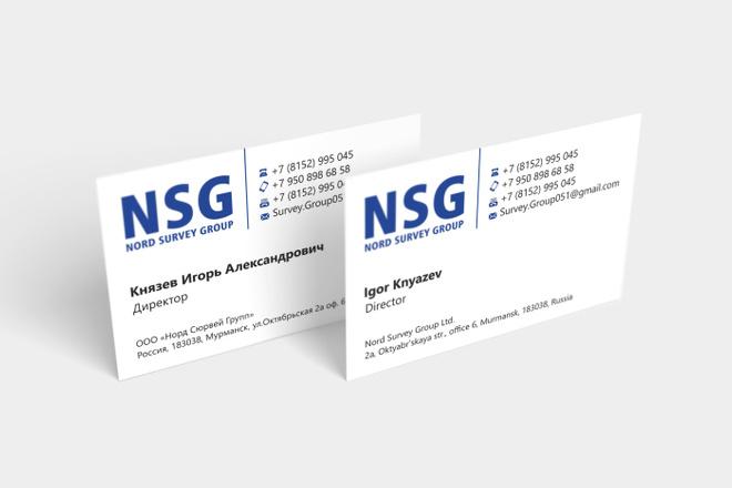 3 варианта дизайна визитки 2 - kwork.ru